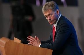Кремль сообщает, что турецкие строители