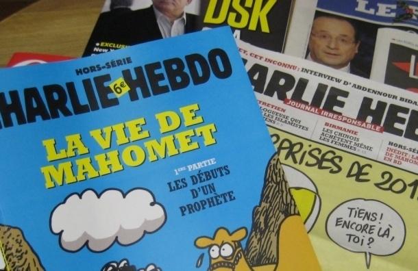 Charlie Hebdo сделал карикатуру на теракты в Париже