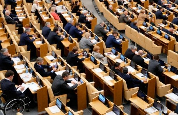 Бюджет на 2016 год Госдума приняла в первом чтении