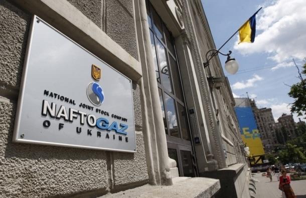 Россия перестала поставлять газ на Украину