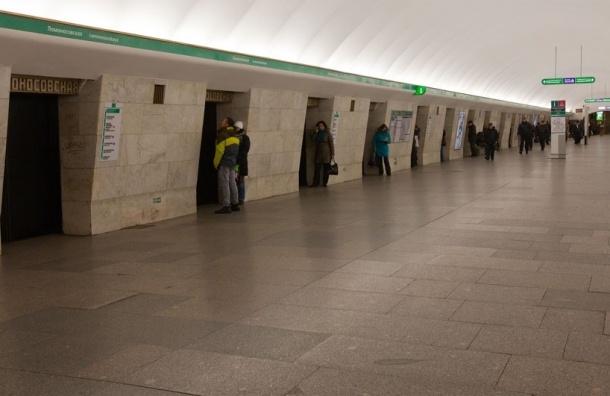 Станция «Ломоносовская» закрыта
