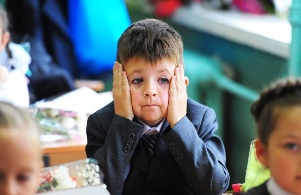 Десятки тысяч учителей не вышли на работу в Латвии в пятницу