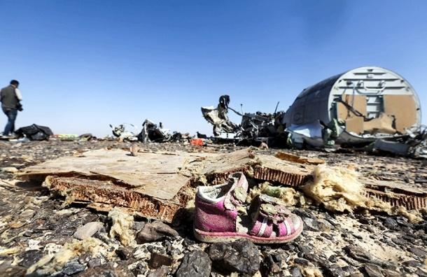 СМИ: спецслужбы выяснили, где была заложена бомба в А 321