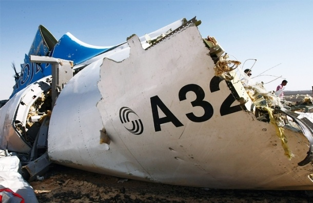 Американские следователи нашли место, где могли расположить бомбу в А 321