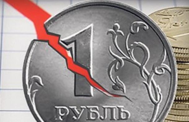 Доллар перевалил за 69 рублей