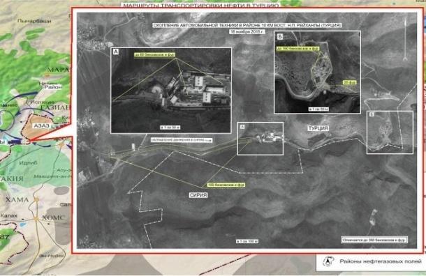 Пентагон не верит в причастность Турции к торговле нефтью с ИГ