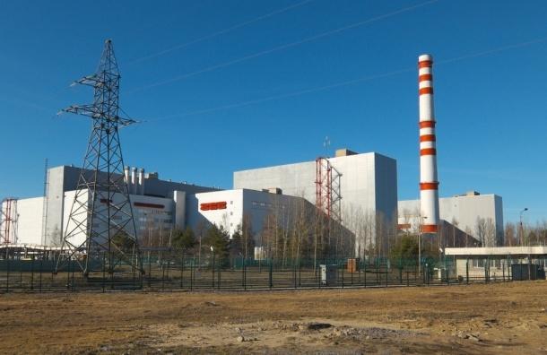 Энергоблок ЛАЭС отановили после ложного срабатывания защиты