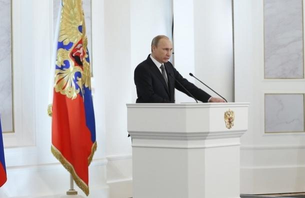 Владимир Путин начал обращение с минуты молчания