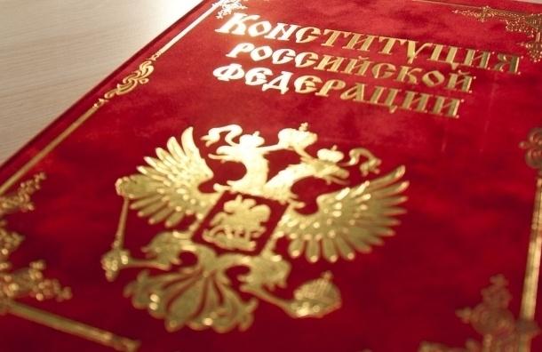 День Конституции празднует Россия 12 декабря