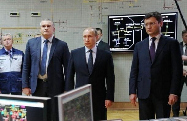 После запуска энергомоста в Крым в топы Интернета попал хештег #СветНаш