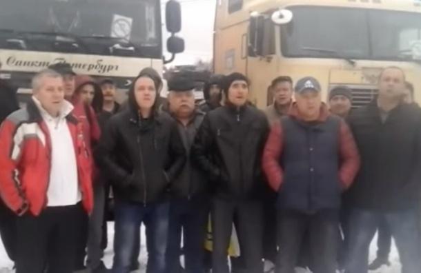 Дальнобойщики записали видеообращение против «Платона»