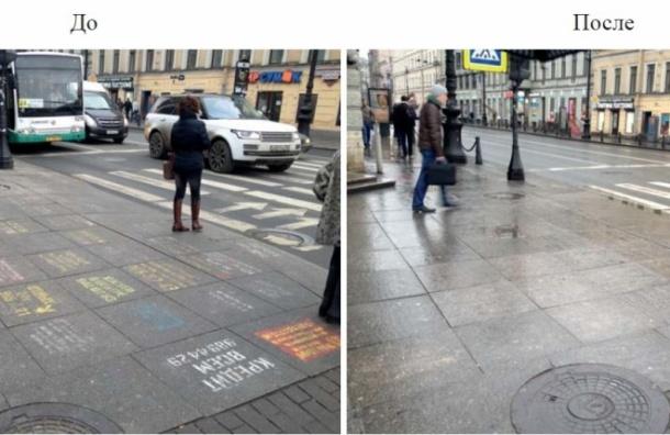 Рекламу притонов уберут с городских улиц за счет бюджета Петербурга