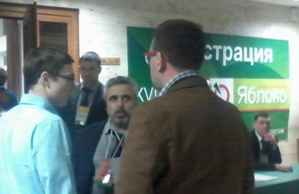 Митрохин и Явлинский не будут лидерами партии «Яблоко»