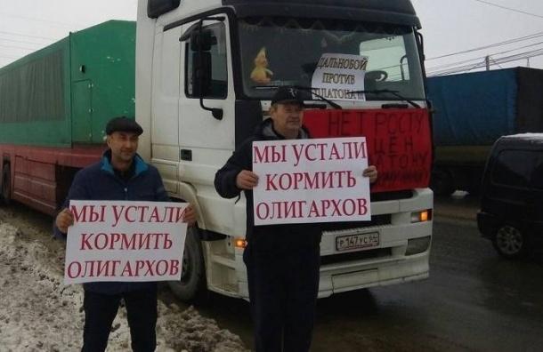 Путин согласился снизить штрафы по системе «Платон»