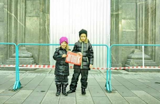 Несовершеннолетние дочери Петра Павленского поддержали отца на Лубянке