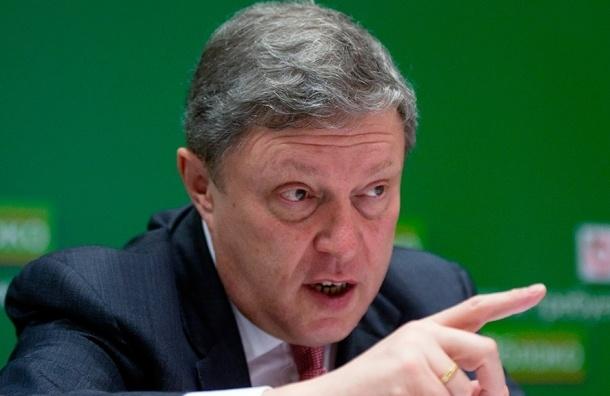 Явлинский поддержал Слабунову в качестве лидера «Яблока»