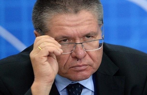 Названа главная проблема российской экономики