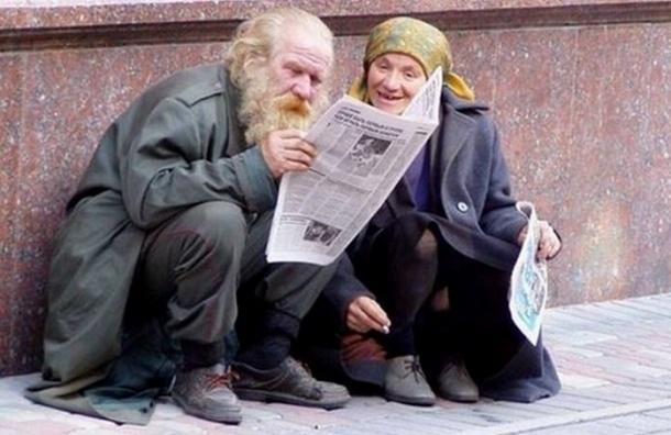 Проект «На дне»: бездомные в театре
