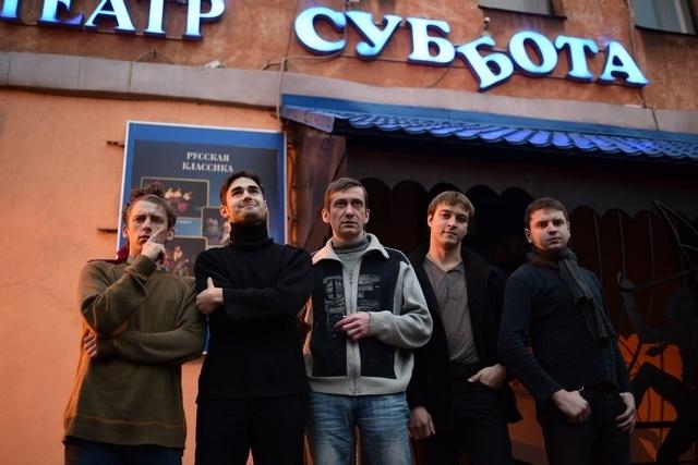 __Театр Суббота