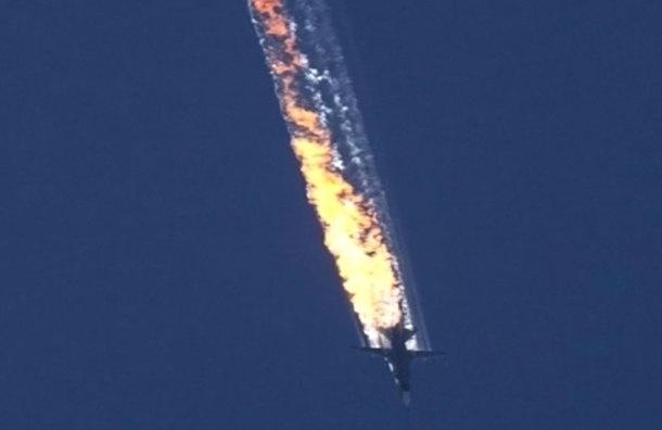 Минобороны начало расшифровку черных ящиков Су-24