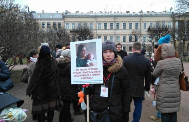 Митинг в защиту Матвея Захаренко пройдет на Марсовом поле 20 декабря