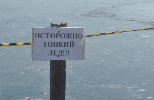 Смольный ввел запрет на выход на лед