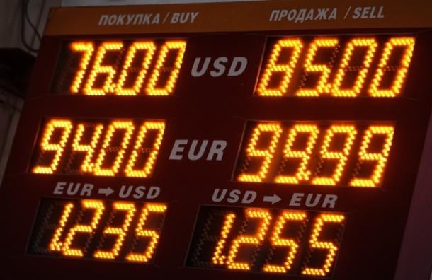 Годовщина черного вторника: как Россия живет после девальвации