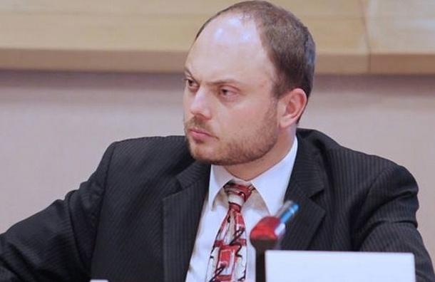 Кара-Мурза младший просит СК возбудить уголовное дело по факту его отравления