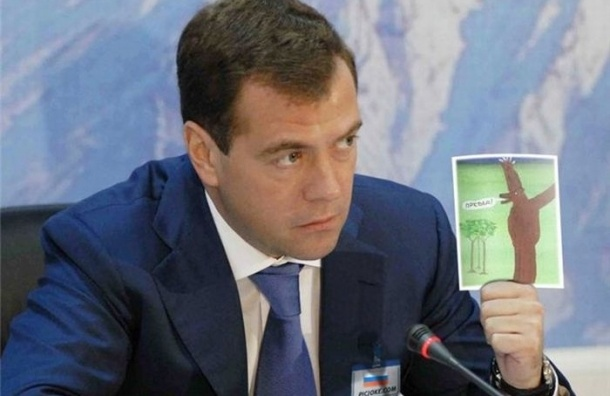 Медведев хочет ввести кодекс поведения в Интернете