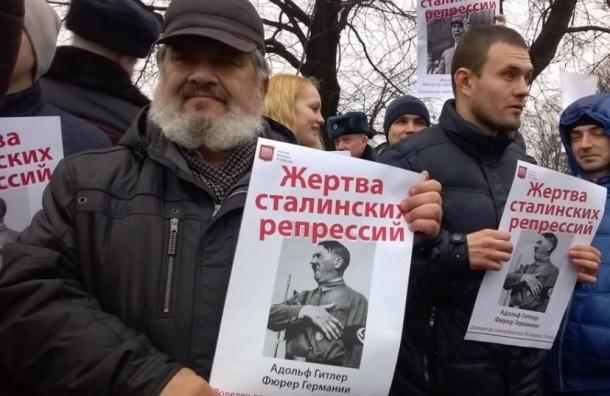 Портреты Гитлера принесли сторонники Старикова к Соловецкому камню