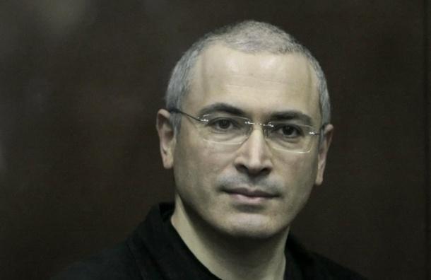 Ходорковский арестован заочно