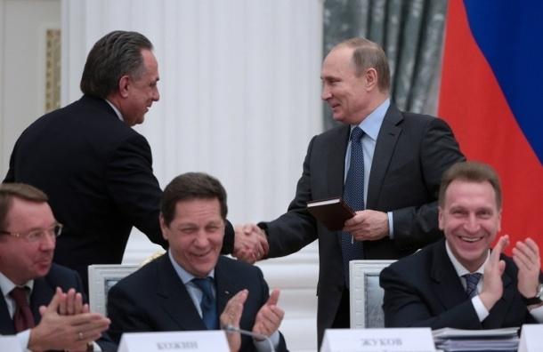 Путин подарил Мутко англо-русский разговорник