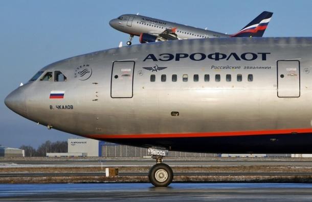 «Аэрофлот» на 10% снизил стоимость тарифов на внутренние рейсы