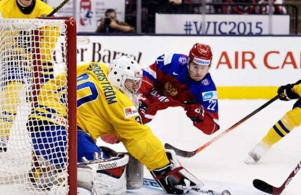 Россия проиграла Шведам на домашнем этапе Еврохоккейтура