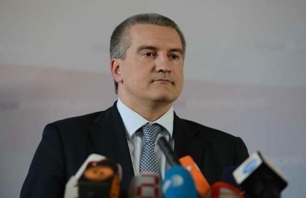 Аксенов пожаловался на правительство РФ: «Ни одной копейки» на Крым
