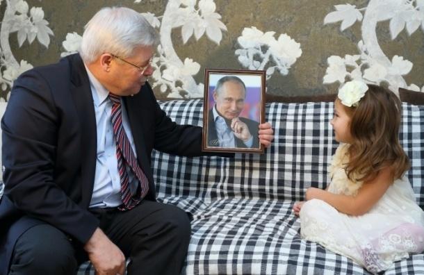 Путин подарил 5-летней девочке из Аэропорта свое фото в рамке