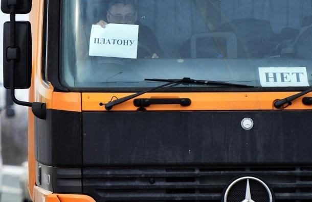 Дальнобойщики вместо блокировки МКАД разобьют протестный лагерь