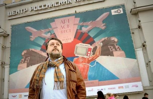 Артдокфест: Чечня, Донбасс и еврейская мама