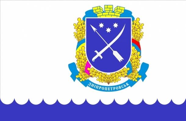 Днепропетровск хотят переименовать в Днепропетровск