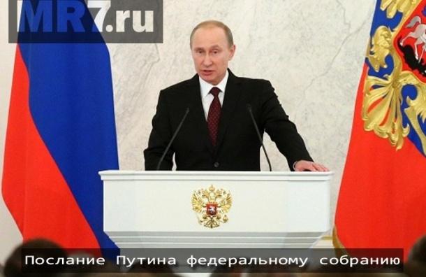 Путин: Дефицит бюджета в 2016 году не должен превышать 3%