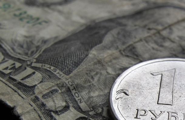 Центробанк установил курс евро и доллара на праздники
