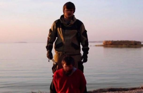 ИГИЛ опубликовало видео казни «российского шпиона»