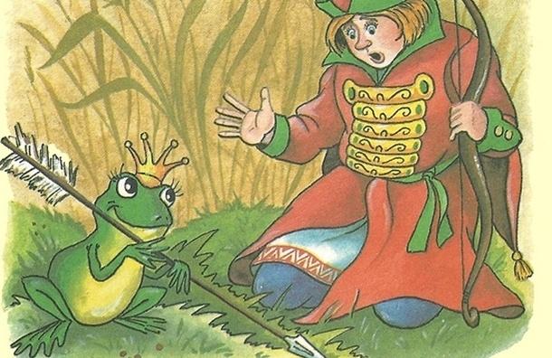 «Царевна-лягушка» как миф об идеальной жене