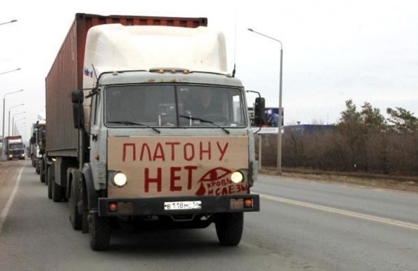 Система «Платон» за две недели собрала 800 млн рублей