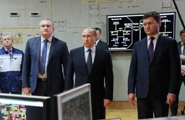 Крым отказался от электроэнергии с Украины