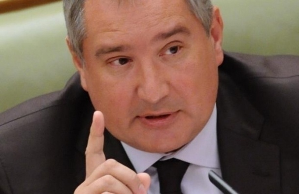 Рогозину запретили въезд на Украину