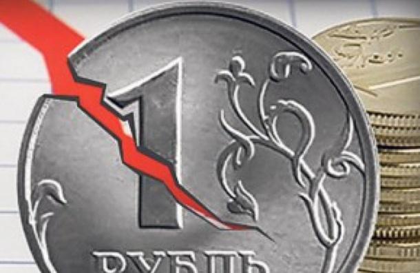 Курс евро перевалил за 76 рублей — нефть ниже 40 долларов