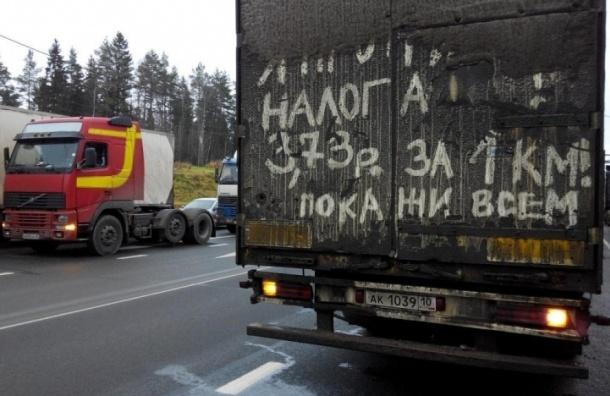 «Платон» заработал 1,2 млрд рублей с фур