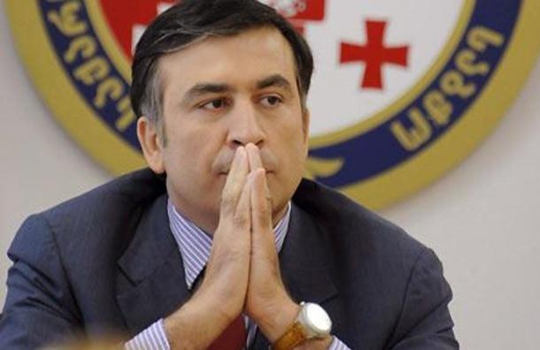 Саакашвили остался без грузинского гражданства