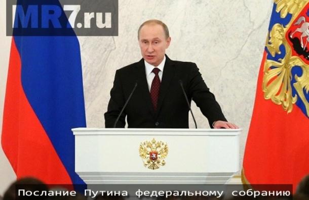 Путин цитировал Карамзина, говоря о выборах в Госдуму